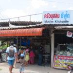 Jour 15 - notre vie de tous les jours à Krabi 3