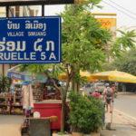 Jour 2 - Vientiane rue 5