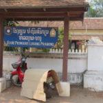Jour 9 - Luang Prabang école primaire 1