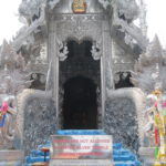 Jour 6 - Wat Si Suphan (Silver Temple) 1