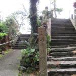 Jour 11 - Nagasaki Mogi 10 (temple)