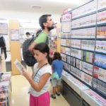 Jour 2 - Tokyo librairie mangas 1
