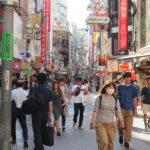 Jour 3 - Tokyo Shibuya