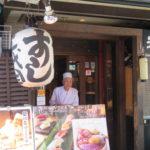Jour 4 - Au marché aux poissons de Tsukiji 6