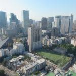Jour 5 - Tokyo Tower vue de Tokyo 1