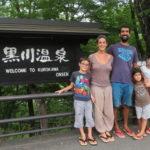 Jour 12 - Kurokawa onsen balade 1