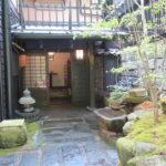 Jour 12 - Kurokawa onsen balade 12