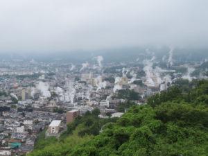 Jour 14 - Beppu vue sur la ville depuis le château de Kannawa 1