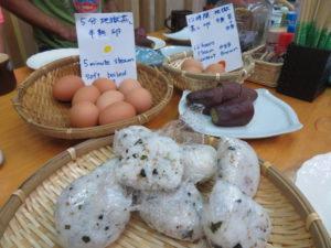 Jour 14 - matin à Beppu 2 (steam food)