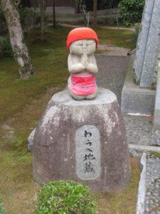 Jour 15 - Yamaguchi Temple Ruriko-ji 2