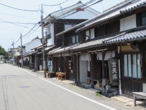 Jour 16 - Hagi résidence de Kido Takayoshi 1