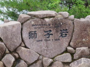 Jour 18 - Ile de Miyajima Mont Misen 1