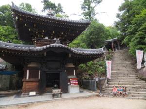 Jour 18 - Ile de Miyajima Mont Misen 4