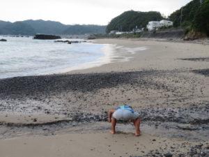 Jour 22 - Shishikui plage 7