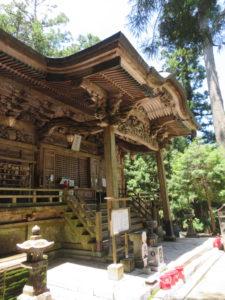 Jour 24 - Halte au temple 21 (Tairyuji) 3