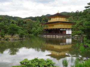 Jour 26 - Kyoto Golden Temple 2