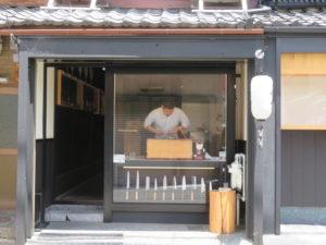 Jour 27 - Kyoto quartier d