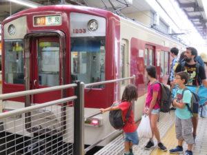 Jour 29 - Départ pour Nara