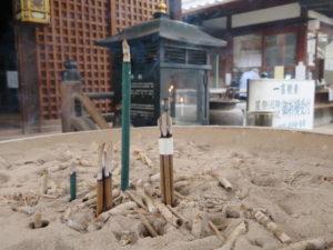Jour 29 - Nara temple de Kofuku-ji 7