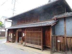 Jour 31 - Nara maison de Nigiwai-no-ie