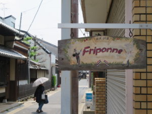 Jour 31 - Nara quartier de Naramachi 1