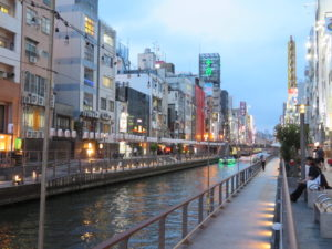 Jour 32 - Osaka rue 6