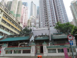 Jour 4 - Temple taoïste Man Mo 1