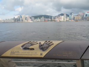 Jour 5 - Kowloon Avenue des Stars 2