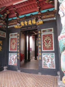 Jour 3 - Malacca temple hokkien
