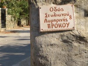Jour 18 - Petite rando villages du centre 1
